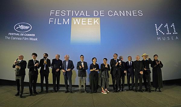 Festival de Cannes Film Week in Hong Kong